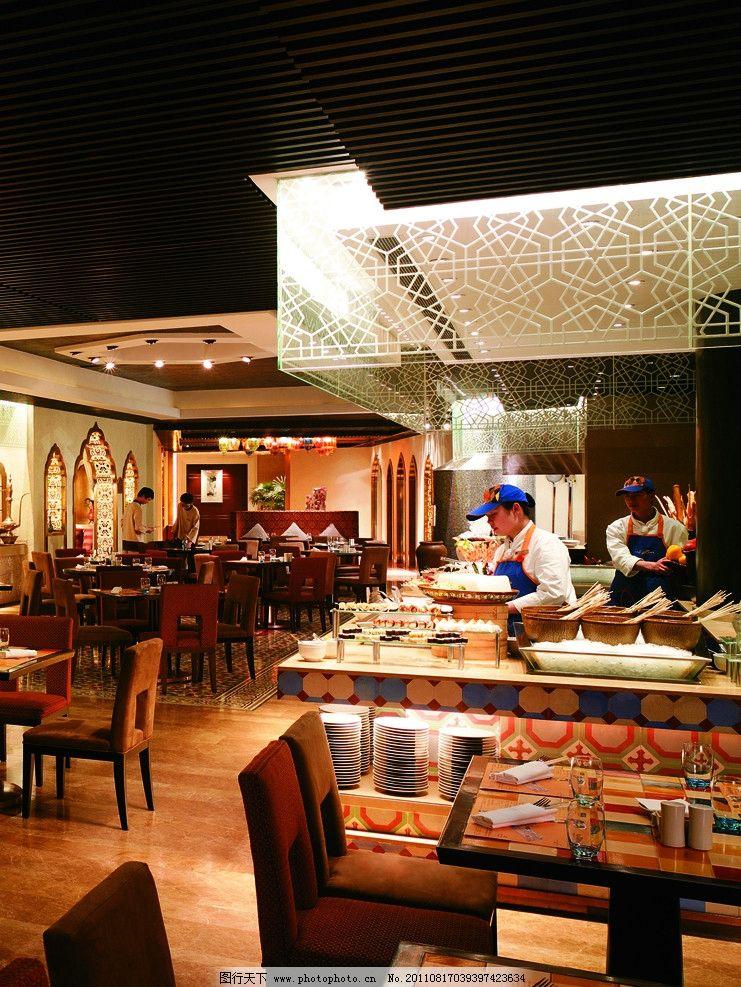 自助餐 酒店设计 五星级酒店 香格里拉酒店 餐厅 西餐厅 零点餐厅