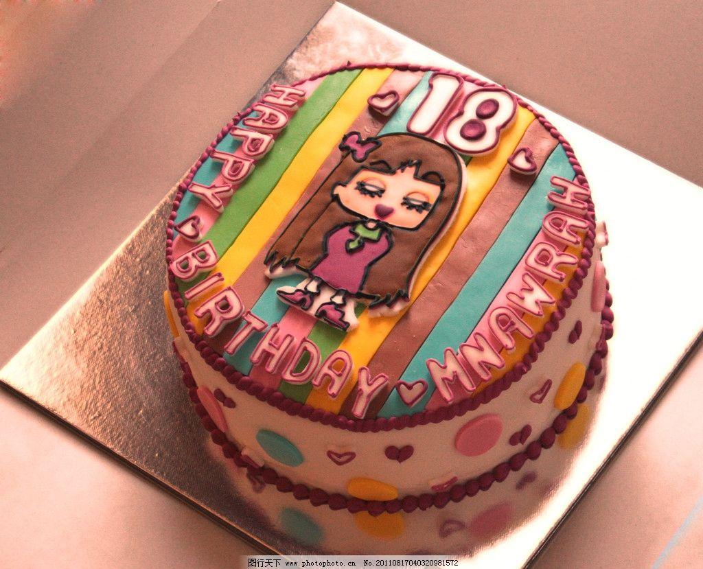 可爱的生日蛋糕 卡通蛋糕 美味甜品系列 西餐美食 摄影