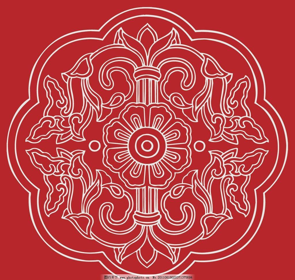 中国传统标志图形_中国传统纹样图片_花边花纹_底纹边框_图行天下图库