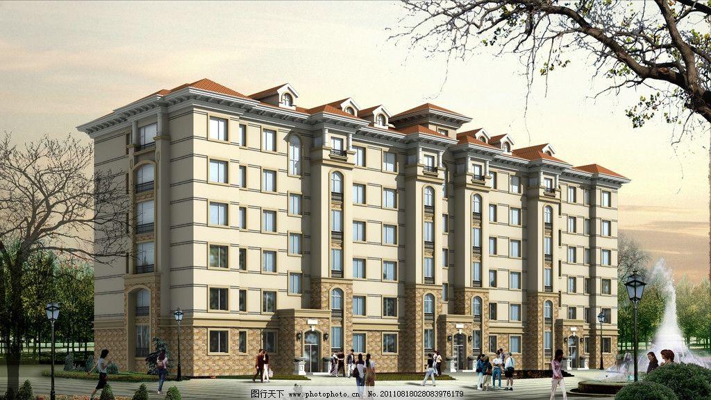 高层住宅效果图 楼盘图片 建筑设计 高级住宅楼 高层建筑 房屋 楼房
