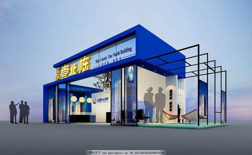 房地产展厅设计图片
