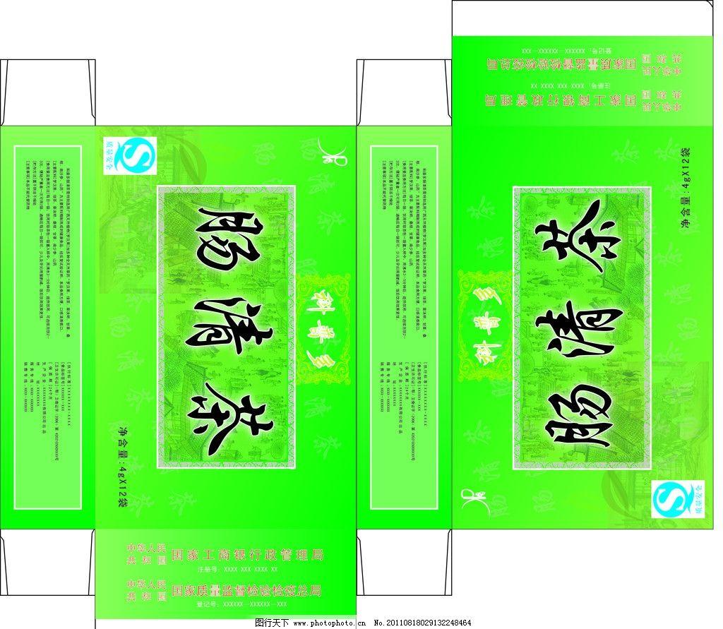 肠清肠包装盒 包装盒 肠清茶 展开图 包装设计 广告设计 矢量 ai