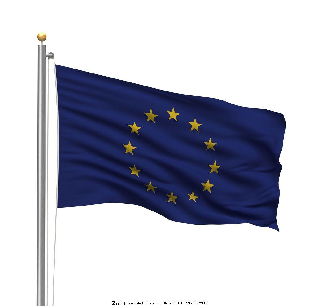 欧盟国旗图片图片
