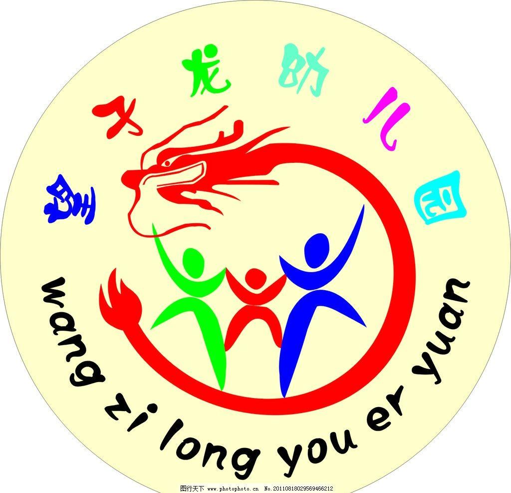 logo logo 标志 设计 图标 1024_987