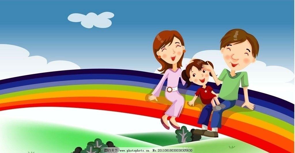 彩虹娃娃家图片