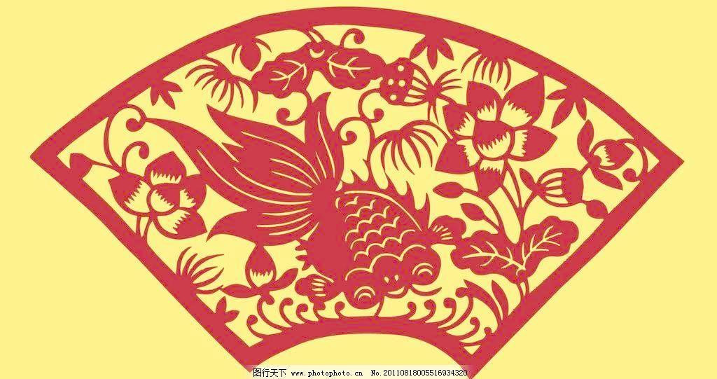 中国传统图案 底纹边框 广告设计 荷花 花纹 花纹花边 剪纸 经典图案