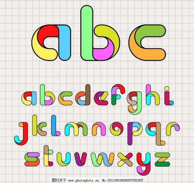 字母i的可爱简笔画