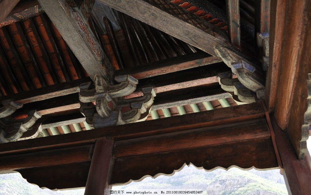 古建筑 屋檐 屋顶结构