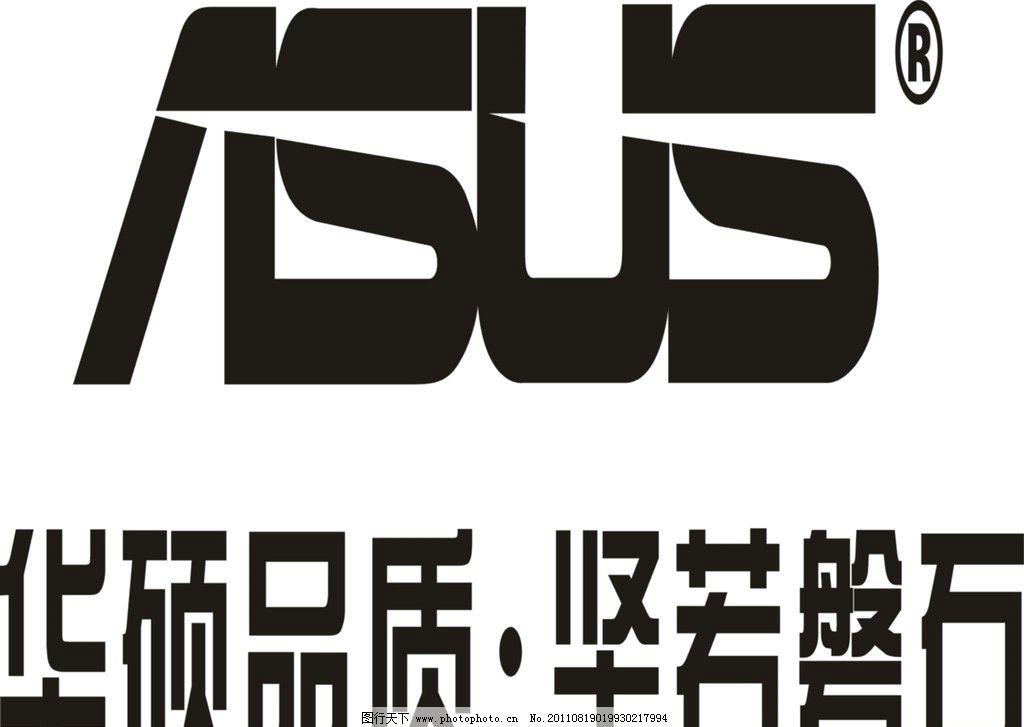 熊猴 logo
