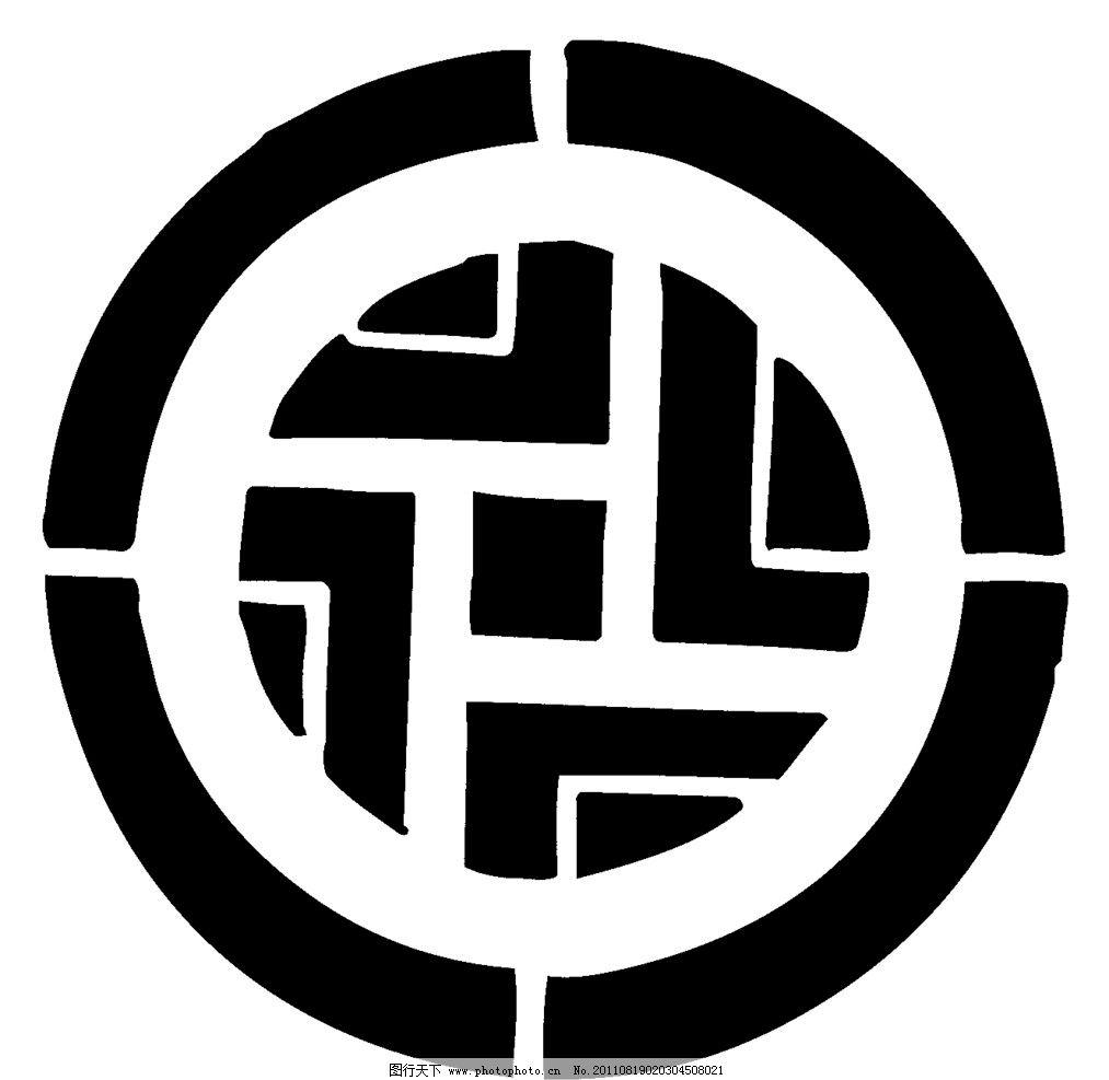 古典传统图案 花纹 传统 经典 图案 纹样 对称 中国图案 精心设计 eps