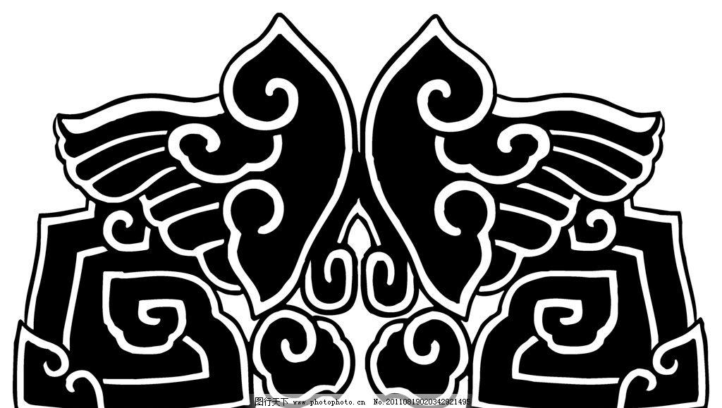 矢量花纹素材 花纹 传统 经典 图案 对称 中国图案 精心设计 eps 矢量