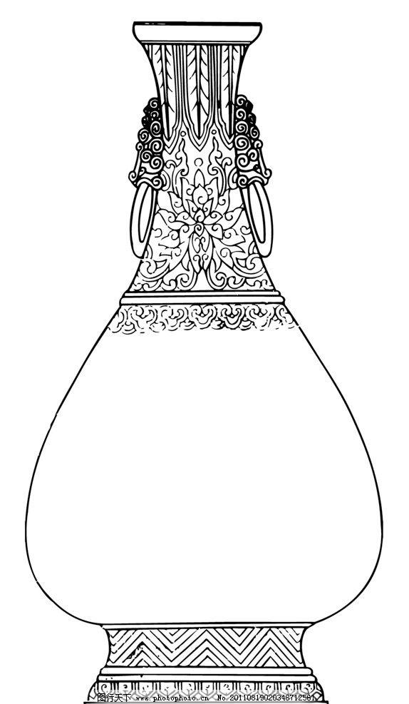 传统花纹 花纹 传统 瓷器 陶器 陶瓷 经典 图案 纹样 对称 中国图案