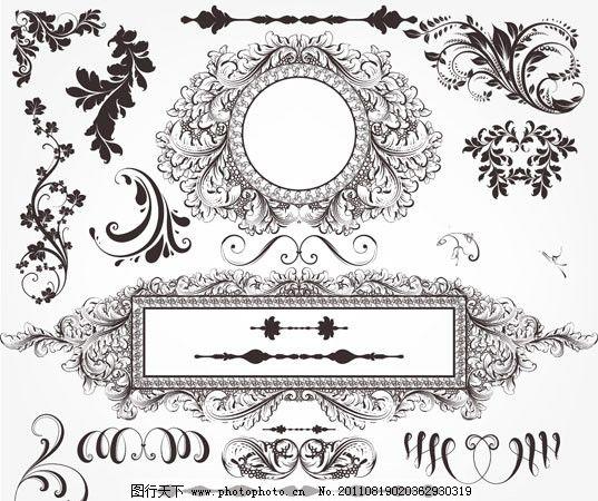 欧式花纹花边 欧式 花纹 花边 边框 华丽 角花 对花 装饰花 古典 传统