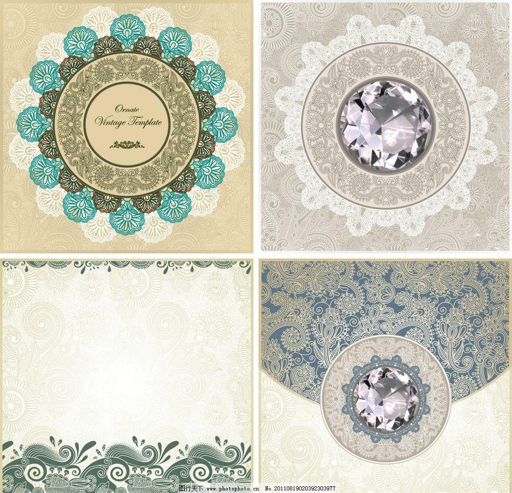 圆形 宝石 钻石 豪华 精美 细致 古典花纹 古典花边 古典底纹 欧式