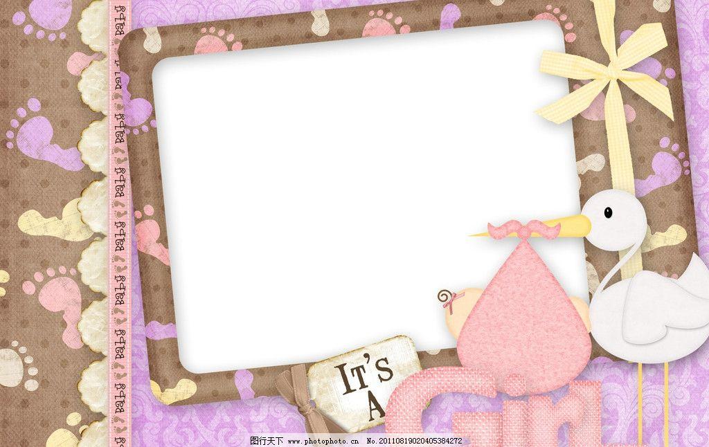 儿童照片背景框 儿童 照片 模板 相框 卡通 可爱 小鸭 边框相框 底纹