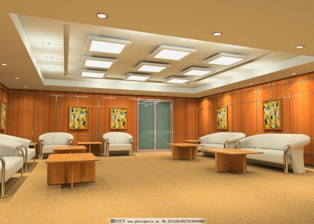 会客厅效果图 室内 会客厅        沙发 桌子 壁画 简约 装修装潢