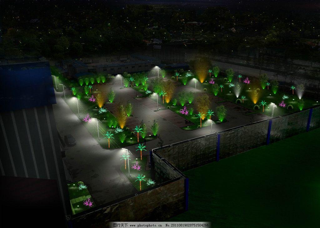 樱花树灯 耶子树 草坪灯 路灯 夜景树 草坪 围墙 灯光 停车场 ps源