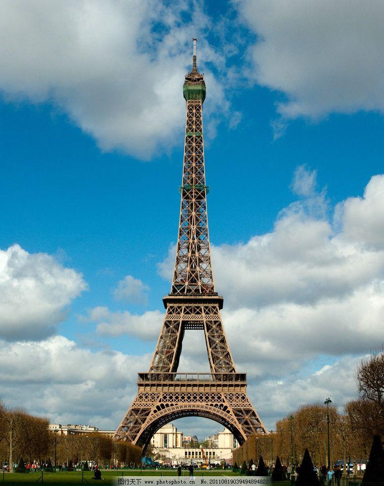 巴黎 埃菲尔铁塔 全钢结构建筑 324米高度 高耸入云 宏伟壮观 标志性