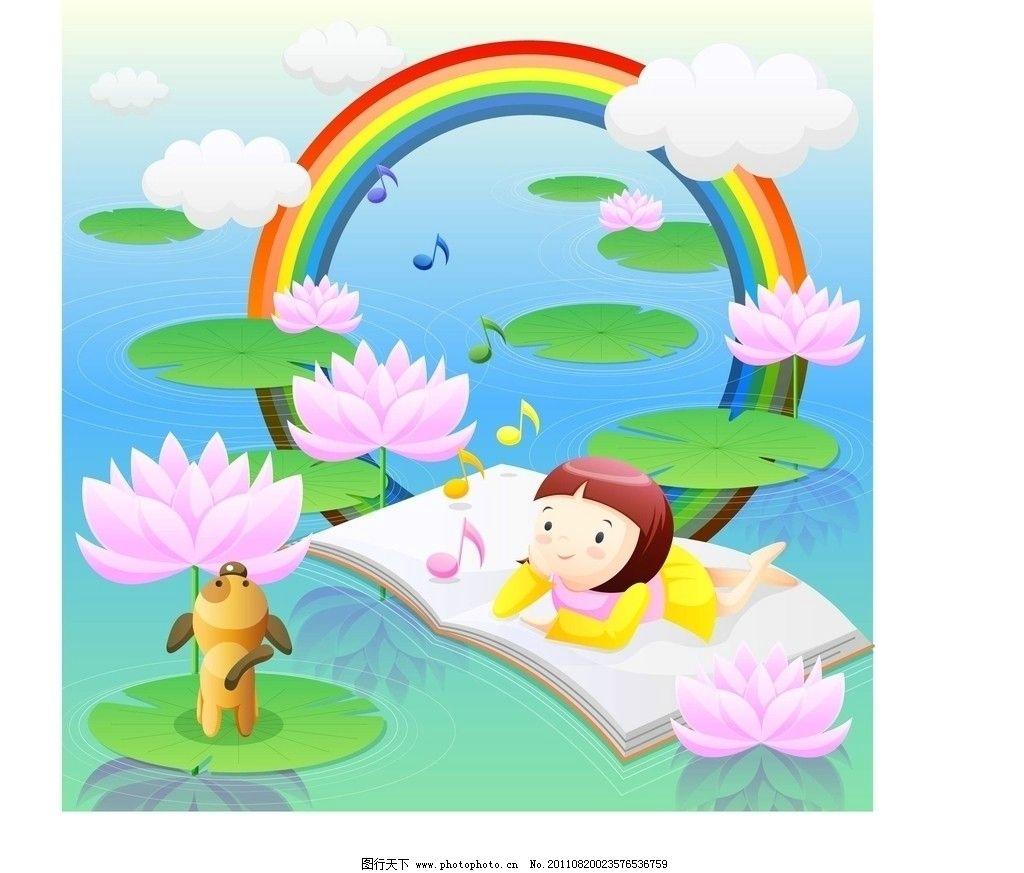 儿童友谊 儿童 友谊 伙伴 人物 卡通 可爱 学生 矢量 儿童幼儿 矢量人