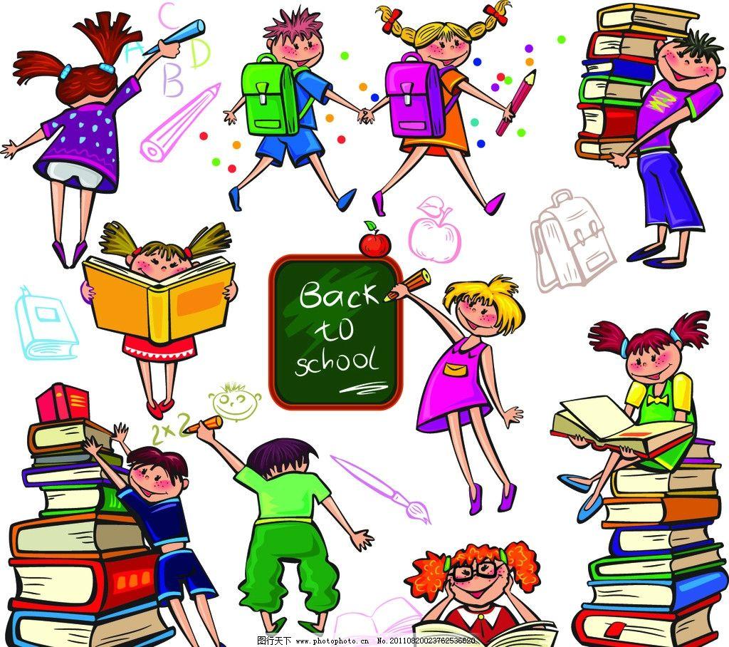 小学生 儿童 孩子 学生 书包 上学 卡通儿童矢量素材 铅笔 课本 书本