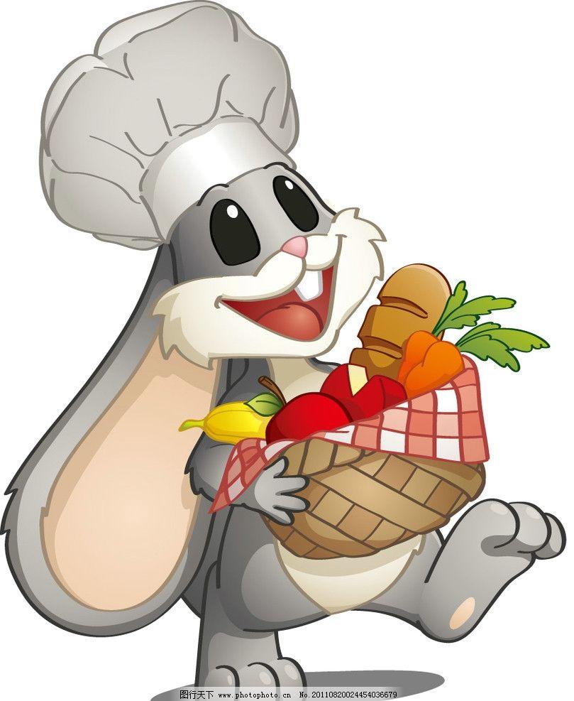 厨师小白兔 动物 卡通 胡萝卜 水果 箩筐 小灰兔 动物世界 矢量