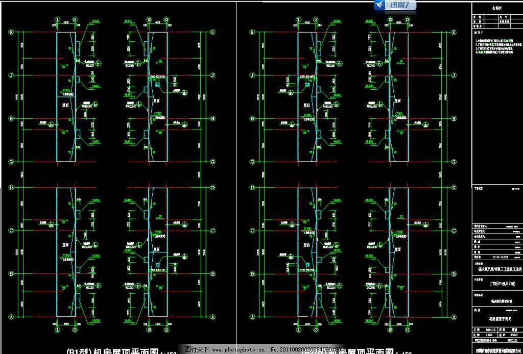 b1b2型厂房机房屋顶平面 图纸 装修 装饰 施工图 室内设计