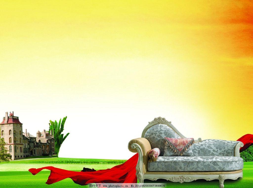 欧式沙发海报喷绘 建筑物 天空 云彩 房子 人物 彩带 红色 广告设计