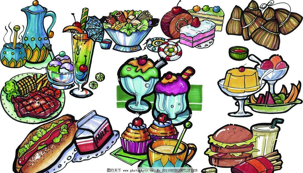 卡通食物素材 幼儿园 西餐厅