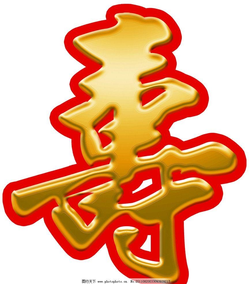 寿字的剪法步骤图解-蝌蚪折纸的折法 步骤图解 幼儿折纸动物大全 61幼