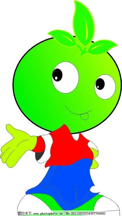 绿豆小人 卡通 可爱 其他生物 生物世界 矢量