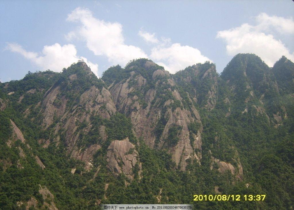 黄山风光 天空 云层 远山 岩石 松树 雾 植被 摄影