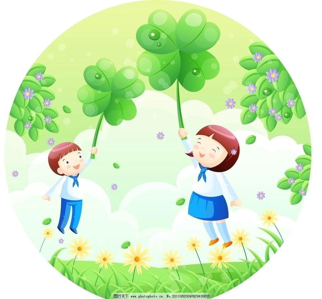 儿童友谊 伙伴 人物 卡通 可爱 学生 矢量 儿童幼儿 矢量人物