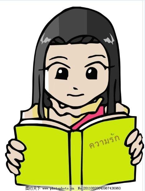 读书的小孩儿图片