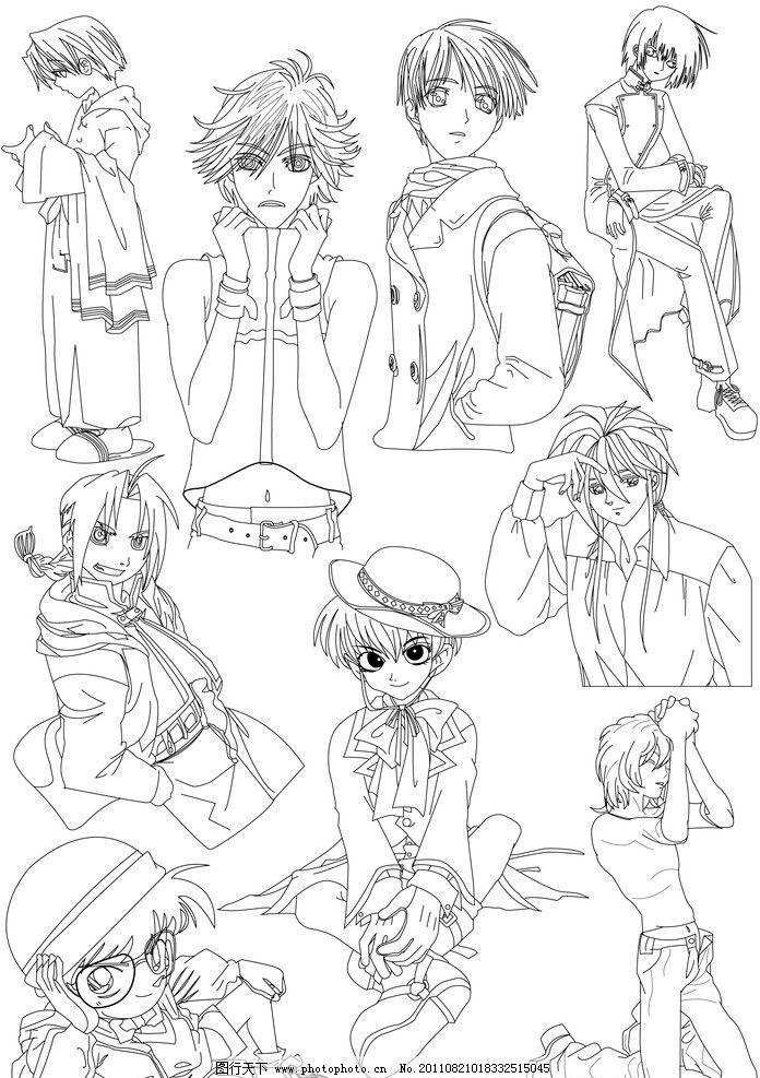 手绘线稿 帅哥 黑白插画 可爱 卡通 漫画 白描 日本 时尚 动漫人物
