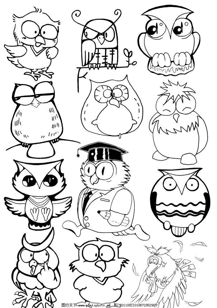 动物线稿 猫头鹰 手绘线稿 黑白插画 可爱 卡通 漫画 白描 动漫人物