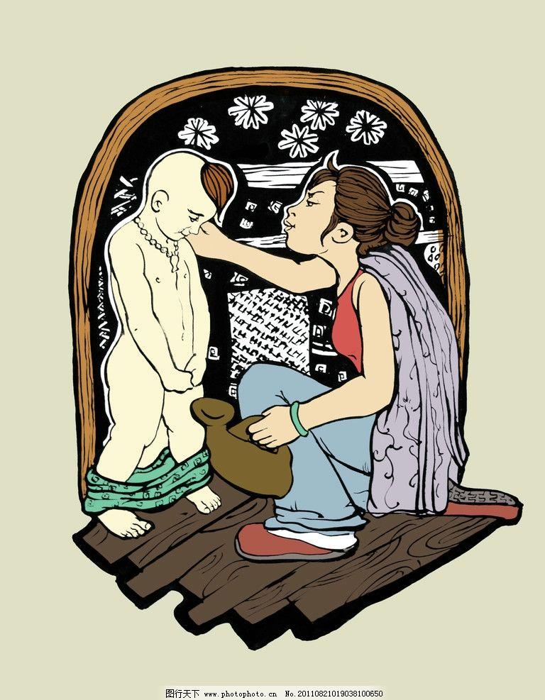 古朴母子情色彩装饰画 民族风 手绘 农村 淳朴 绘画书法 文化艺术