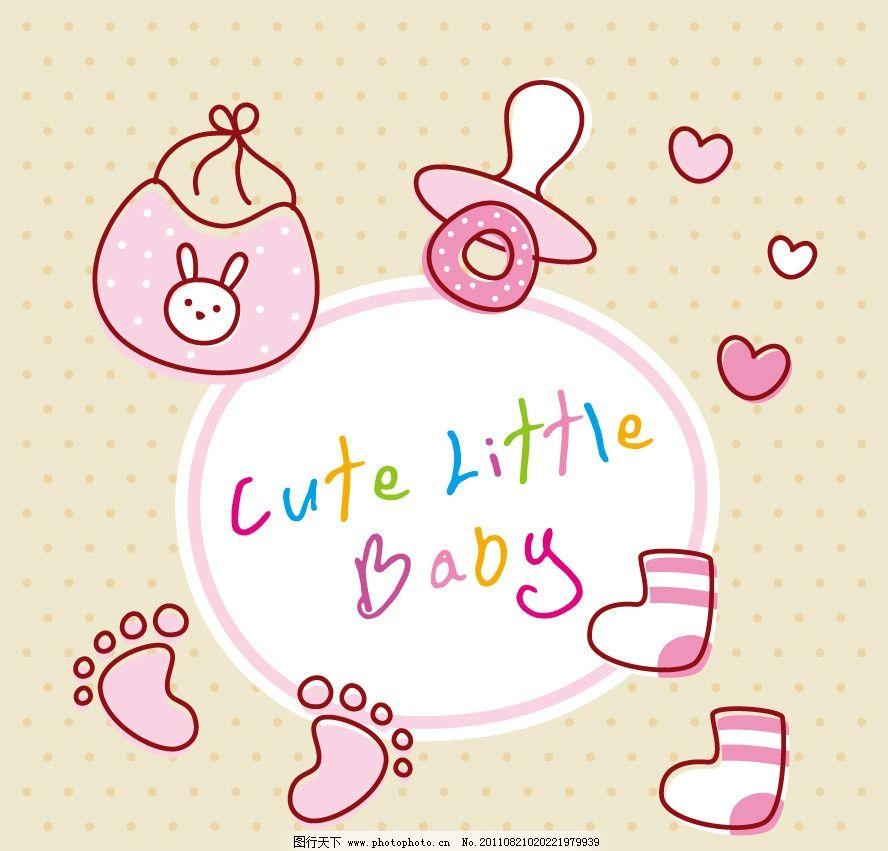 手绘 粉色 婴儿 宝宝 脚印 袜子 衣物 布兜 爱心 可爱 时尚 背景 底纹