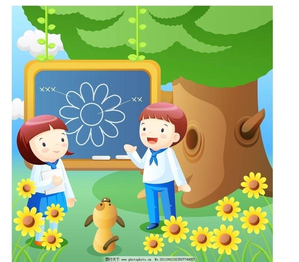 儿童友谊 伙伴 人物 卡通 可爱 学生 矢量 矢量人物