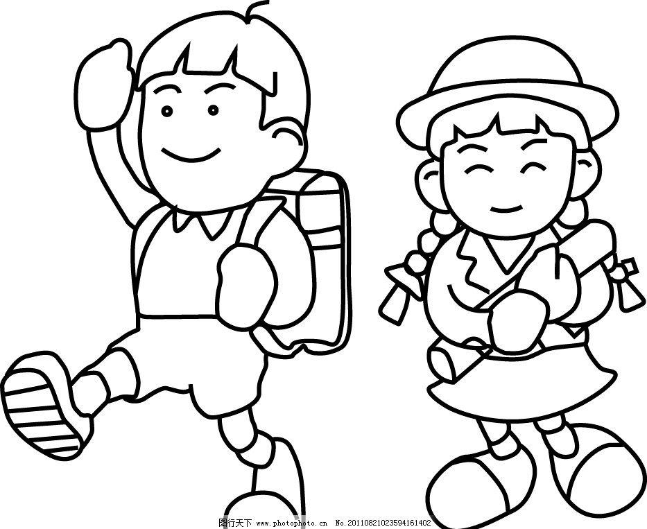 卡通人物 儿童 卡通 小学生 背书包 学习 可爱 线描 儿童幼儿 矢量