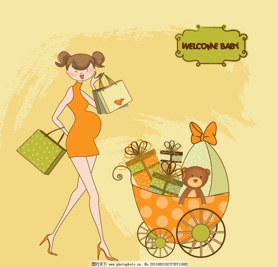 礼盒 购物袋 婴儿用品 宝宝用品 小鸟 小熊 背景 底纹 矢量 女孩剪影