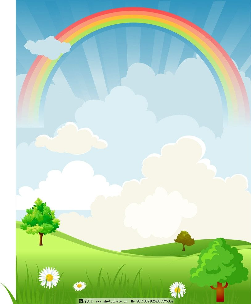 草地 矢量 彩虹 白云 花草 蓝天 大树 自然风景 自然景观 ai