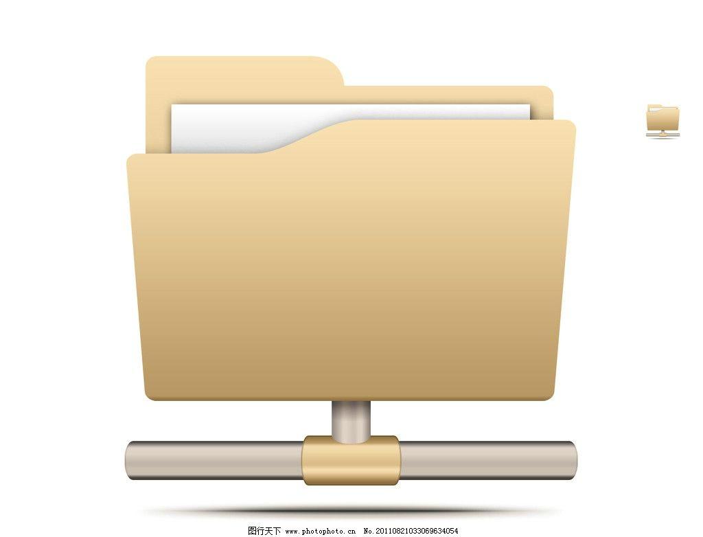 文件夹图标 电脑 文件夹 文件 win7 psd素材 源文件 psd分层素材 72