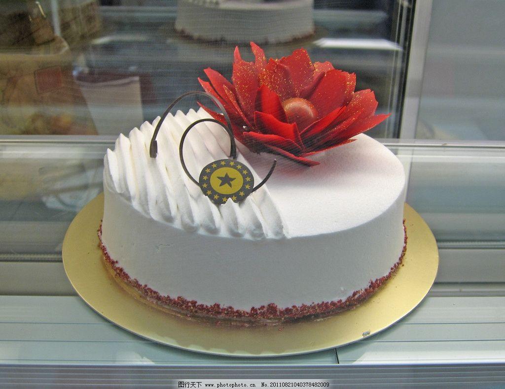 生日蛋糕 圆形蛋糕 艺术蛋糕 西餐美食 餐饮美食 摄影 180dpi jpg