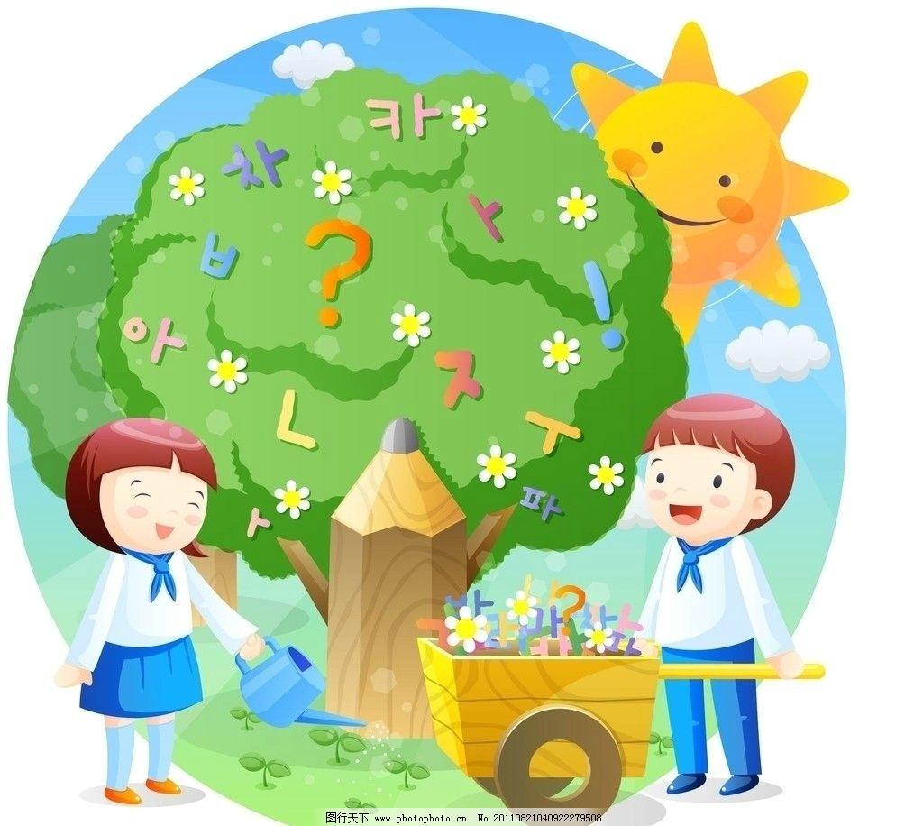 儿童友谊 儿童 友谊 伙伴 人物 卡通 可爱 学生 矢量 儿童幼儿 矢量