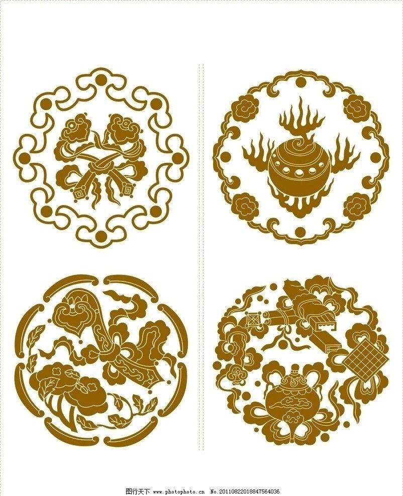 古代矢量纹样 传统纹样 中国传统 中式纹饰 古典图案 底纹边框 矢量