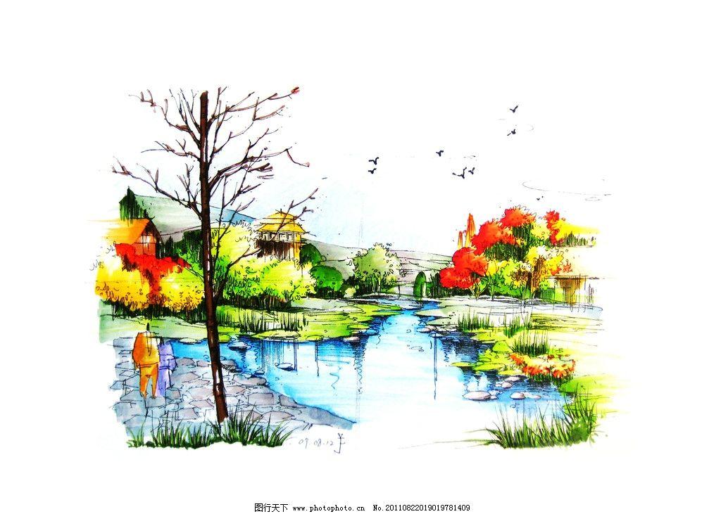 园林景观设计手绘稿图片