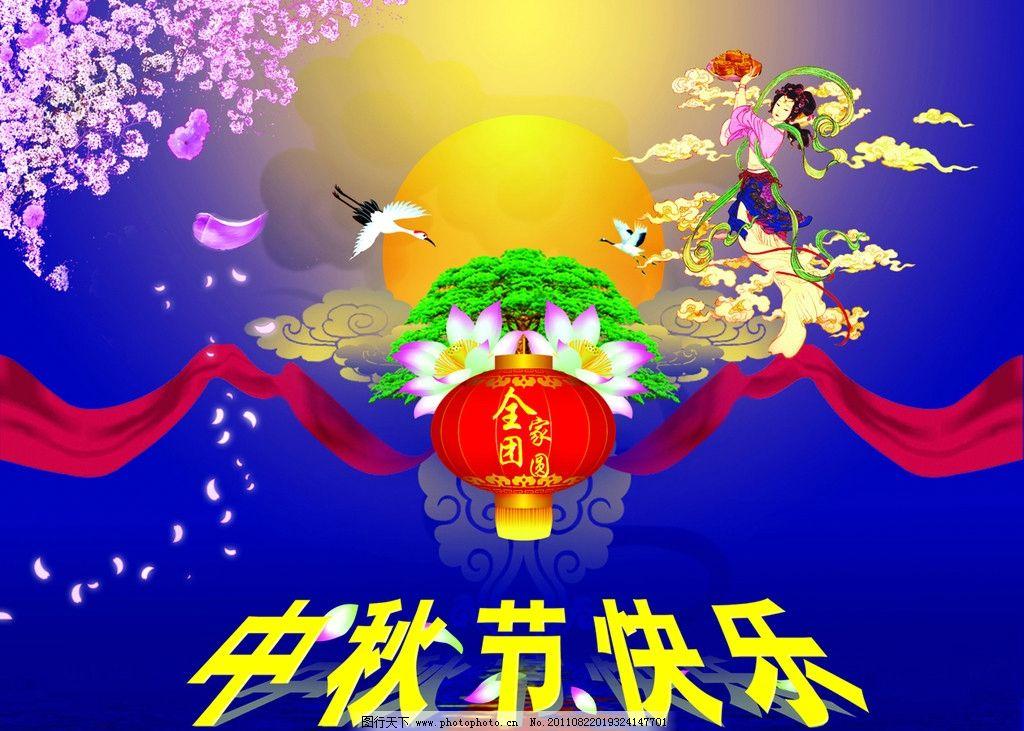 中秋节画月饼卡通画图片