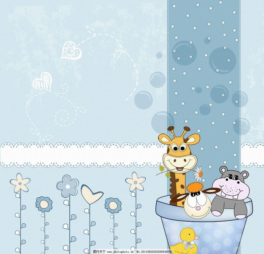 卡通背景布料 儿童节 动漫 可爱 小动物 花草 布纹 卡通图案布纹