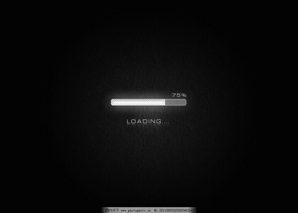 桌面 桌面背景 黑色背景 电脑桌面 背景底纹 底纹边框 设计 100dpi