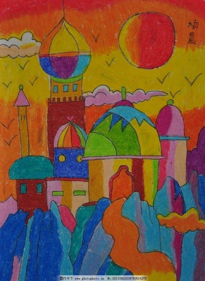儿童画 油画棒画 城堡 太阳 海鸥 云朵 天空 美术绘画 文化艺术 摄影